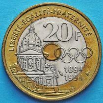 Франция 20 франков 1994 год.  Пьер де Кубертен.