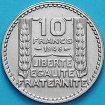 Франция 10 франков 1946 год. Монетный двор Париж. KM# 908