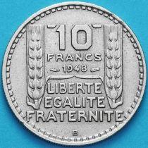 Франция 10 франков 1948 год. Бомон-ле-Роже. Разновидность