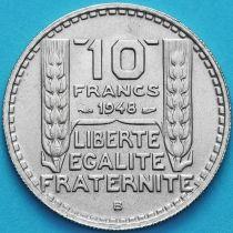 Франция 10 франков 1948 год. Монетный двор Бомон-ле-Роже. KM# 909