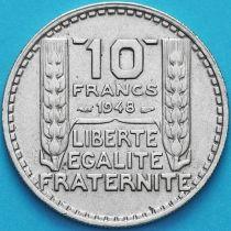 Франция 10 франков 1948 год. Монетный двор Париж. KM# 909