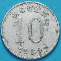 Франция, Руан 10 сантимов 1920 год. Нотгельд.