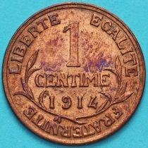 Франция 1 сантим 1914 год.
