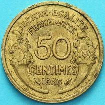 Франция 50 сантимов 1936 год.