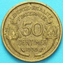 Франция 50 сантимов 1939 год. Париж.
