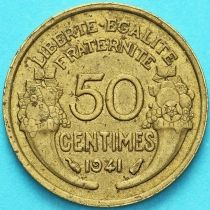 Франция 50 сантимов 1941 год.