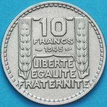 Франция 10 франков 1945 год. Монетный двор Париж. KM# 908