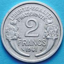 Франция 2 франка 1941 год.