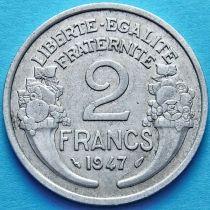 Франция 2 франка 1947 год.