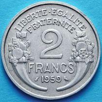 Франция 2 франка 1959 год.