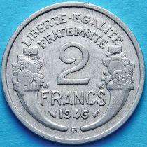 Франция 2 франка 1946 год. В.
