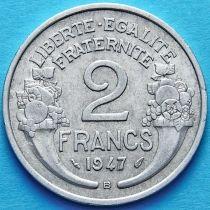 Франция 2 франка 1947 год. В.