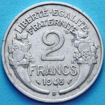 Франция 2 франка 1948 год. В.