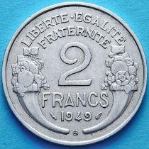 Франция 2 франка 1949 год. В.