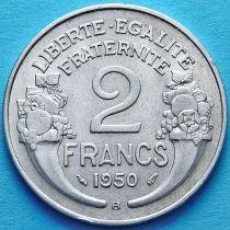Франция 2 франка 1950 год. В.