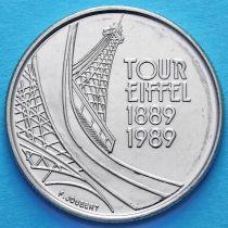 Франция 5 франков 1989 год. 100 лет Эйфелевой башне.