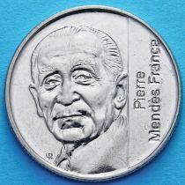 Франция 5 франков 1992 год. Пьер Мендес