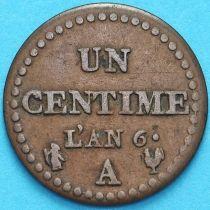 Франция 1 сантим 1797 год.