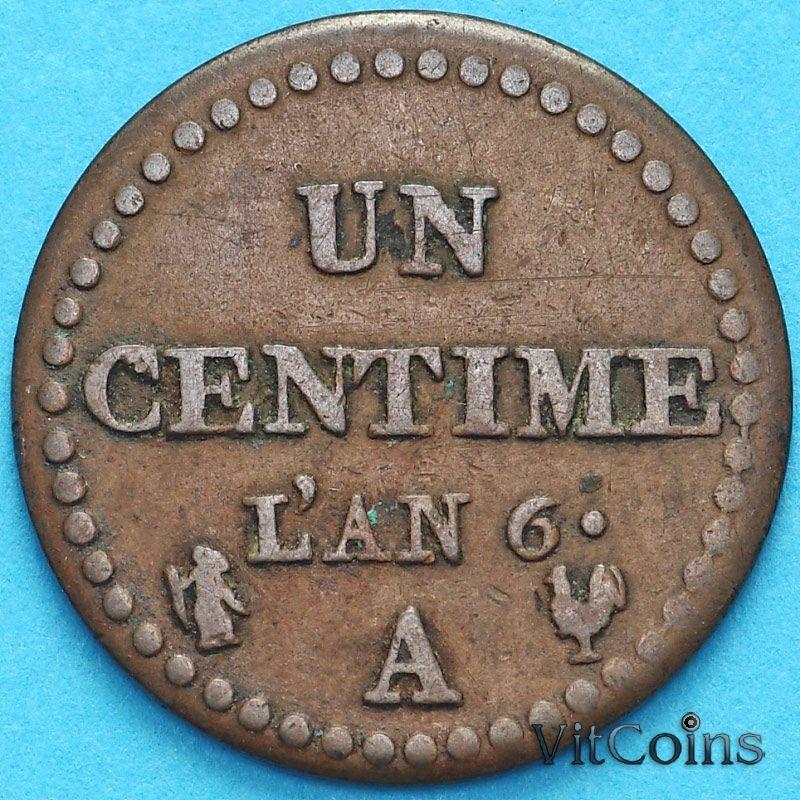 Монета Франция 1 сантим 1797 год.
