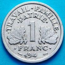 Франция 1 франк 1943 год. KM# 902