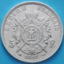 Франция 5 франков 1867 год. А. Серебро.