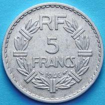 Франция 5 франков 1946 год. Монетный двор Бомон-ле-Роже.