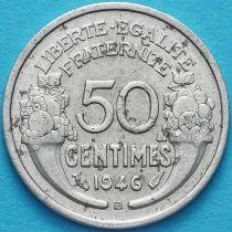 Франция 50 сантимов 1945-1946 год. Бомон-ле-Роже.