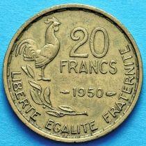 Франция 20 франков 1950-1953 год. Монетный двор Париж