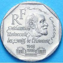 Франция 2 франка 1998 г. 50 лет Декларации Прав Человека