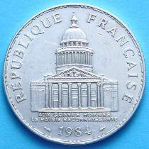 Франция 100 франков 1982-84 г. Пантеон Серебро