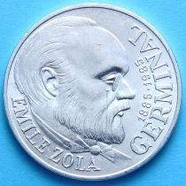 Франция 100 франков 1985 г. Эмиль Золя. Серебро