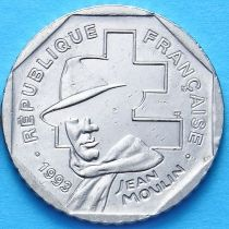 Франция 2 франка 1993 г. 50 лет национальному сопротивлению