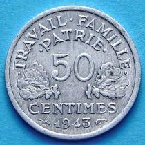 Франция 50 сантимов 1942-1943 год.