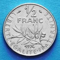 Франция 1/2 франка 1965-1975 год.