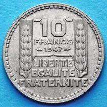 Франция 10 франков 1947-1949 год. Монетный двор Париж.