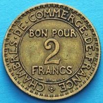 Франция 2 франка 1921-1925 год.