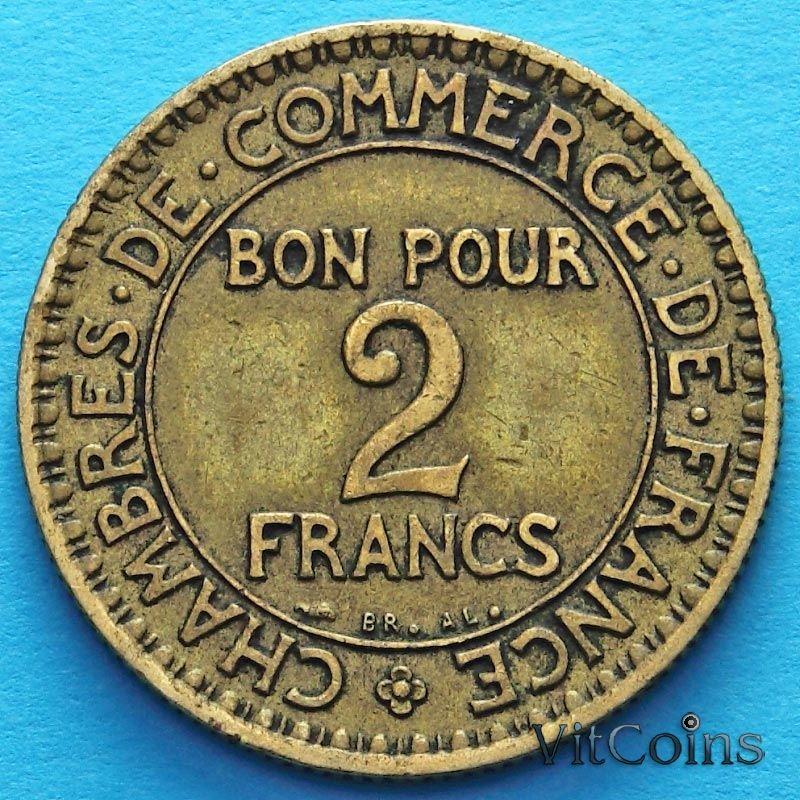 Монета Франции 2 франка 1921 - 1925 год.