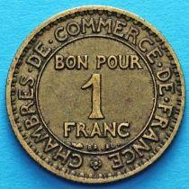 Франция 1 франк 1920 - 1927 год.