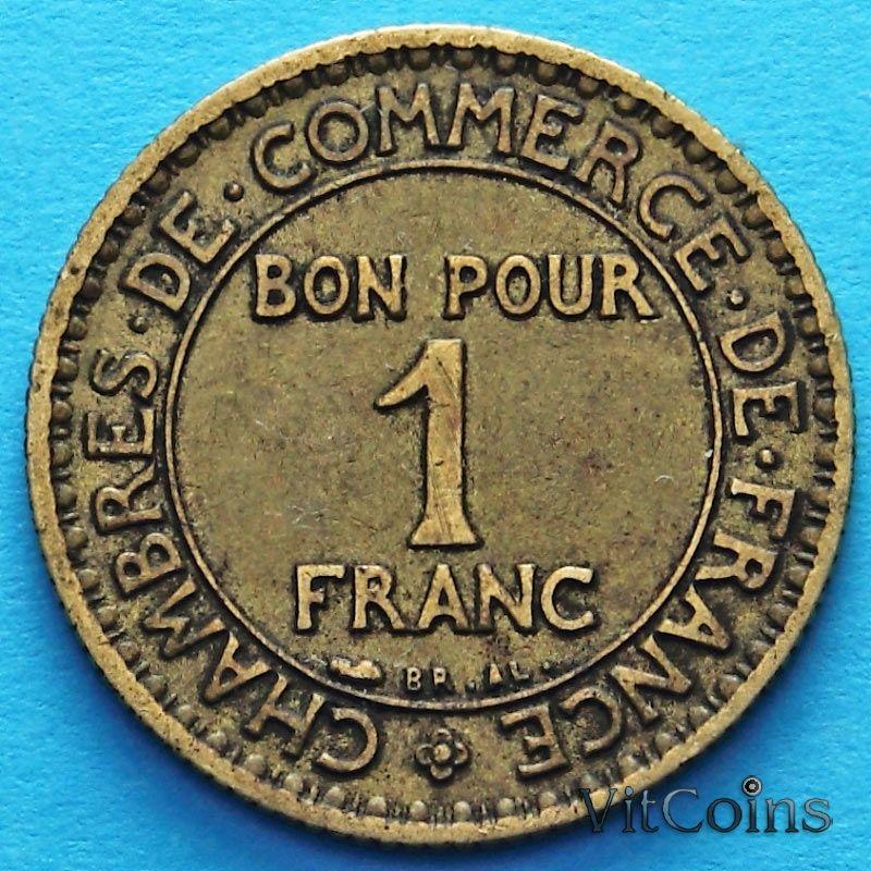 Монета Франции 1 франк 1925 год.