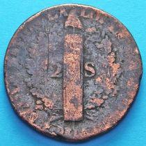Франция 2 соля 1792 год.