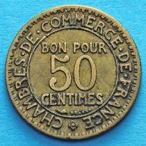 Франция 50 сантимов 1921 год.