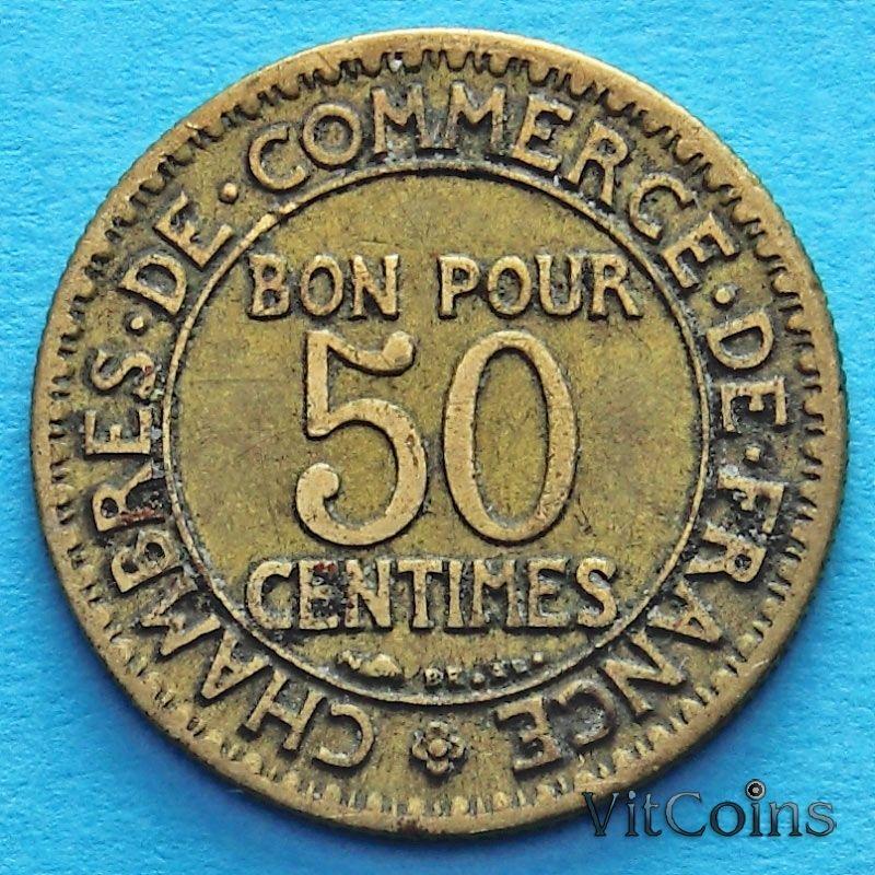 Монета Франции 50 сантимов 1921 год.