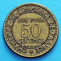 Франция 50 сантимов 1922-1928 год.