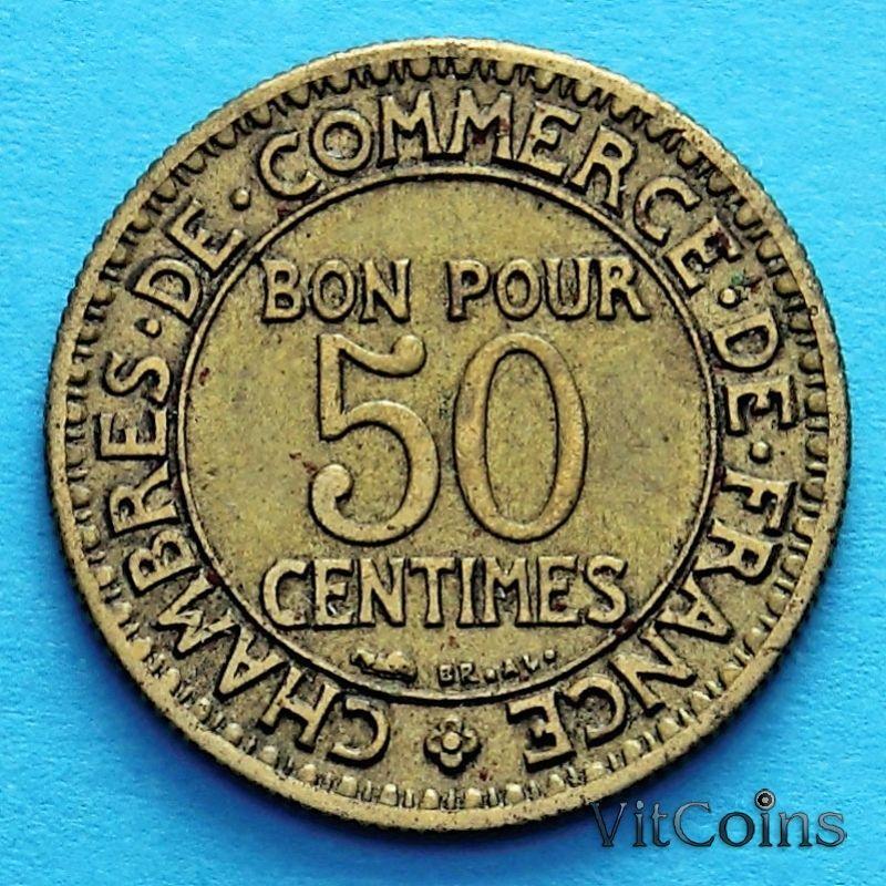 Монета Франции 50 сантимов 1922-1928 год.