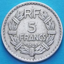 Франция 5 франков 1945-1947 год.