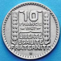 Франция 10 франков 1947-1949 год. Монетный двор Бомон-ле-Роже.
