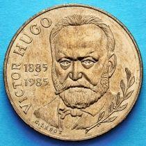 Франция 10 франков 1985 год. Виктор Гюго. UNC