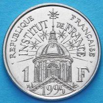 Франция 1 франк 1995 год. 200 лет Института Франции