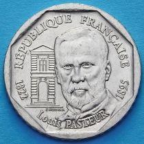 Франция 2 франка 1995 год. Луи Пастер