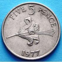 Гернси 5 пенсов 1977 год.